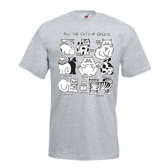 Cats Of Greece T-Shirt with print
