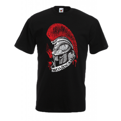 Come And Get Them Red Helmet T-Shirt with print