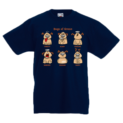 Dogs Of Greece Kids T-Shirt with print