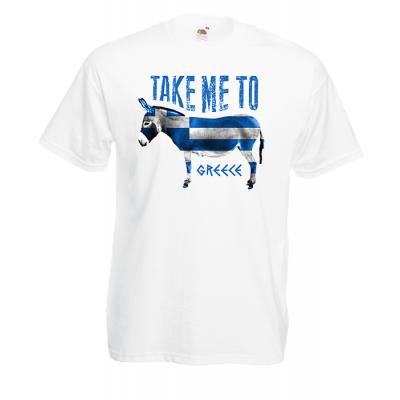 Donkey Greek Flag T-Shirt with print