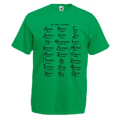 Greek Alphabet T-Shirt with print
