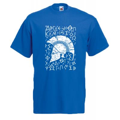 Helmet Alphabet T-Shirt with print