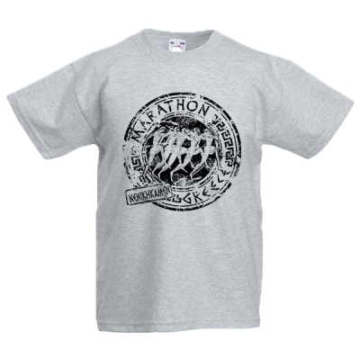 Marathon Kids T-Shirt with print