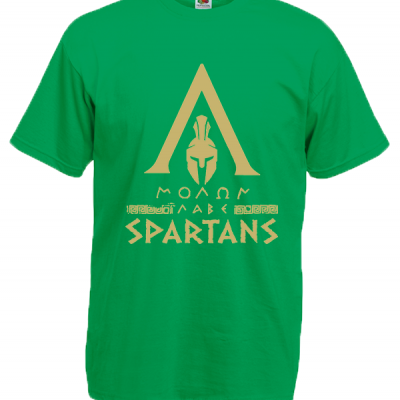 Spartans Λ T-Shirt with print